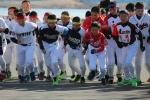 第34回親睦駅伝マラソン大会が行われました!