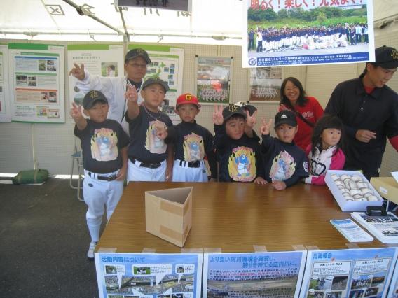 りばーぴあ庄内川2012 参加してきました!!