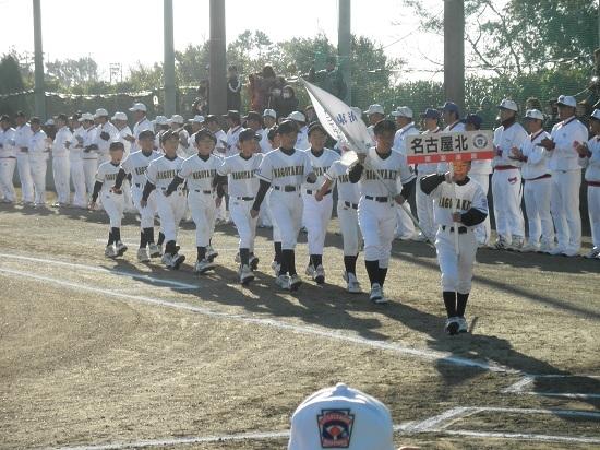 東海連盟秋季決勝大会が浜松で行われました!(メジャーチーム)